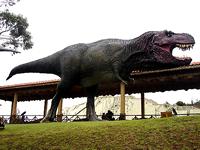 Cretaceous Park (Cal Orck'o)
