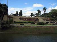 Parque Arenal, Santa Cruz