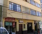 Hotel Oruro , Oruro
