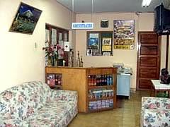 Residencial Verano, Oruro